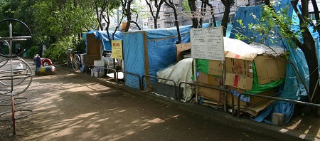 Solidarity Appeal against Tokyo Homeless Eviction